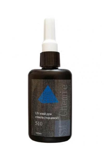 УФ клей SM Chemie 510 для стекла (торцевой), 100 мл.