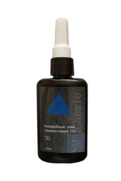 УФ клей SM Chemie 70 - анаэробный клей (термостойкий 120 С), 100 мл.